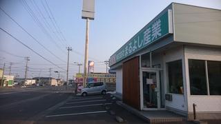 DSC_0965.JPG