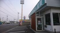 DSC_6680.JPG