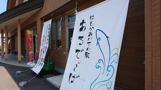 DSC_0944.JPG