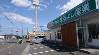 DSC_3395.JPG