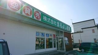 DSC_4225.JPG