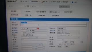 DSC_5628.JPG
