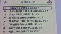 201011102118000.jpg