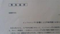 DSC_0299.JPG